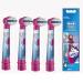 ブラウン子供用電動歯ブラシ充電式EUROb oral-bソフト毛歯ブラシの交換ができます。頭3、12歳、氷と雪の不思議な縁4本入りです。
