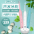 キウイの電動歯ブラシは大人の超音波式振動式です。無線充電無料です。自動歯ブラシは子供カップルの3種類の歯掃除モードです。