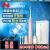ファーウェイ/MI/OPO/VIVO/アップル携帯Bluetooth制御電動歯ブラシスマート音波式振動充電式モデル全自動怠け者歯ブラシ電気歯ブラシサンゴパウダー