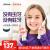 ドイツjimok子供用電動歯ブラシ4-6-12-13歳充電式自動赤ちゃん軟毛小学生防水白色レベルアップモデル(4頭ブラシ)