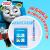 トーマス子供用電動歯ブラシ充電タイプ3-6-12歳の男女の赤ちゃんの音波振動式柔らかい毛洗浄歯ブラシ充電タイプ青色単品+2本のブラシヘッド+1本の歯磨き粉を送ります。