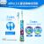 フレップス子供用電動歯ブラシ4-6-7-8歳-12歳の子供用充電式音波式振動電動歯ブラシインテリジェントインタラクティブBluetooth版HX 6322/29-旅行用ケース