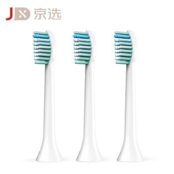 京選音波式電動歯ブラシヘッド3本セット(美白清潔タイプ)